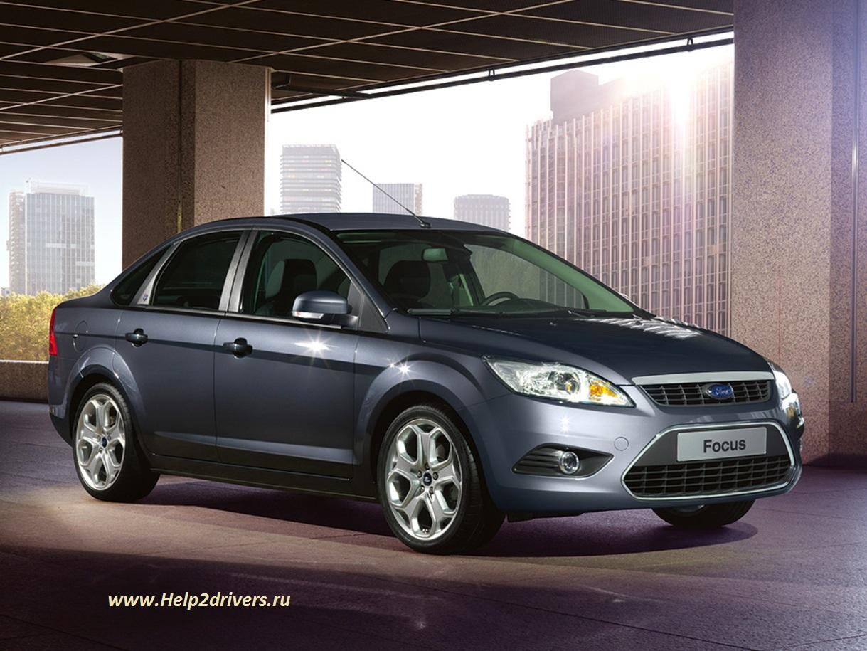 ford-focus-sedan-021